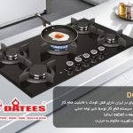 گاز رومیزی شیشه ای داتیس مدل DG 544